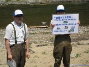 岩屋ダムの職員から説明平成25年5月22日岩屋ダムの役割は!
